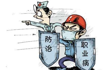 《职业病防治法》宣传周线上知识竞赛开始啦!
